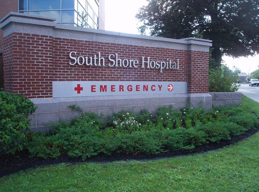 brickwall-sign-southshore-hospital-2